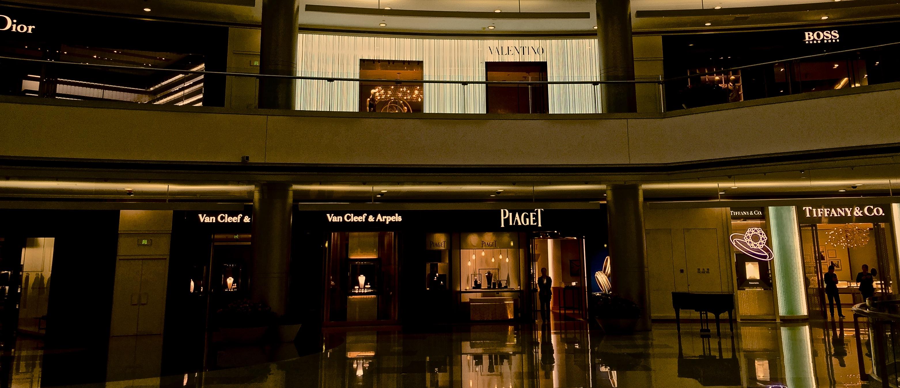 Luxury Mall in Shanghai